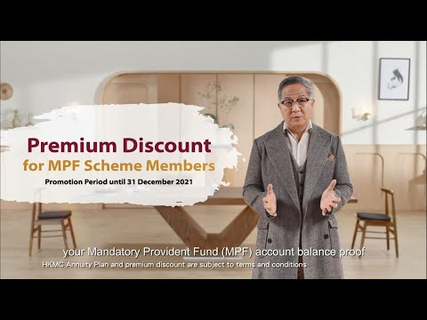 HKMC Annuity ‐ The Prequel to the Retirement Financial Planning Masters Summit