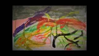 7 ποιήματα Χαϊκού, 14 ζωγραφιές