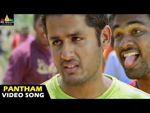 Sye Songs | Pantham Pantham Video Song | Nithin, Genelia | Sri Balaji Video