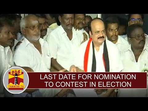 Local-body-elections--Last-date-for-nomination-to-contest-in-election-Thanthi-TV