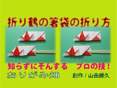 簡単 折り紙:折り紙ランド-writtenepisodes.com