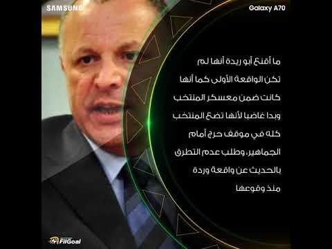 القصة الكاملة لأزمة عمرو وردة