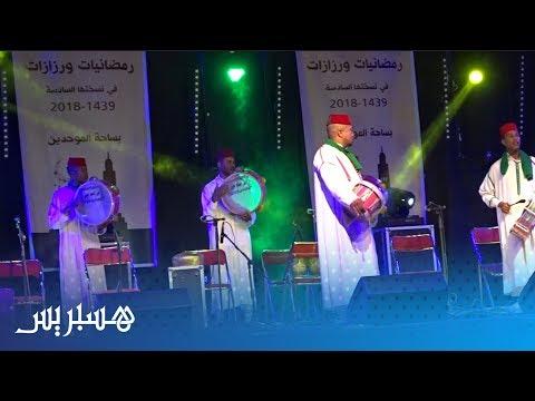 العرب اليوم - شاهد:رمضانيات ورزازات
