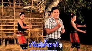Video ຄ່າດອງແພງແຮງອ້າຍບໍ່ເຖິງ Khar dong pheng heng ai bor theung / ທອງດຳ ຄຳໂລ MP3, 3GP, MP4, WEBM, AVI, FLV Agustus 2018