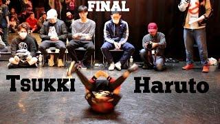 Video Final. Bboy Tsukki vs. Haruto. Power moves vs. flava. Dare 2 Differ Under 15 bboy finals. MP3, 3GP, MP4, WEBM, AVI, FLV Desember 2017