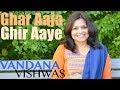Ghar Aaja Ghir Aaye (Vandana Vishwas Cover)