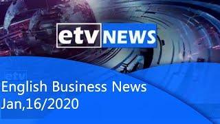 English Business NewsJan,16/2020