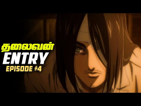Attack on Titan Final Season Episode 4 தமிழ் Review, Breakdown & Thoughts! | Tamil Senpai