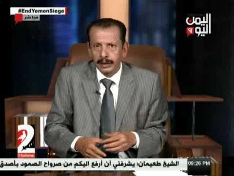 اليمن اليوم 22 3 2017