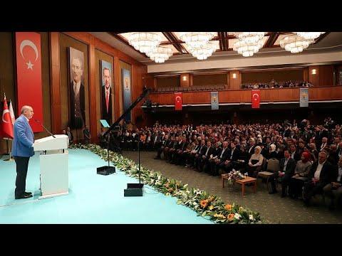 Ερντογάν: Η Τουρκία δεν θα υποχωρήσει στο Αιγαίο και τη Μεσόγειο…
