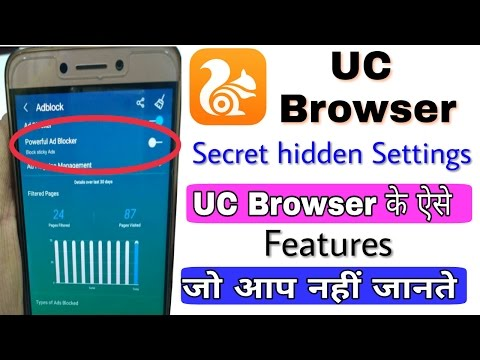 Video UC Browser most Useful Secret Hidden Features,you Should Know download in MP3, 3GP, MP4, WEBM, AVI, FLV January 2017