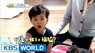 Video Seungjae's House – Introducing the lovely Seungjae! [The Return of Superman / 2017.01.08] MP3, 3GP, MP4, WEBM, AVI, FLV Juni 2019