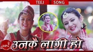Sindhu Malla - Unkai Lagi Ho Ft. Barsha Raut