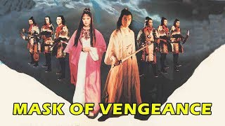 Video Wu Tang Collection - Mask Of Vengeance MP3, 3GP, MP4, WEBM, AVI, FLV Juni 2018