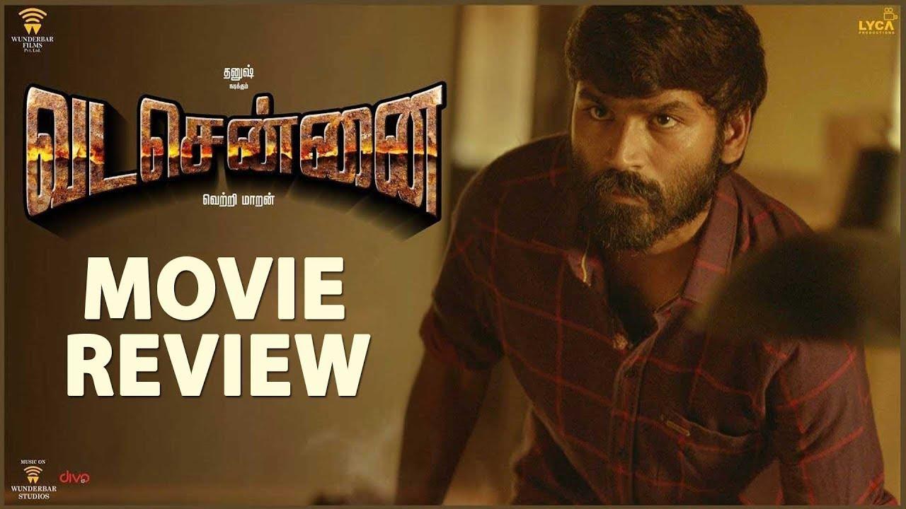 Vada Chennai Movie Review by Praveena | Dhanush, Aishwarya Rajesh | Vada Chennai Review