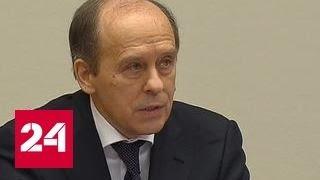 НАК: террористическая активность в России снизилась