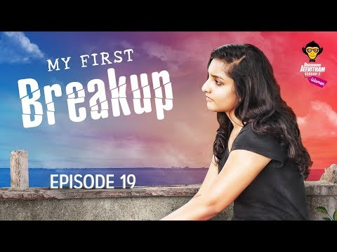My First Breakup - Raksha Bandhan Special || DJ Women