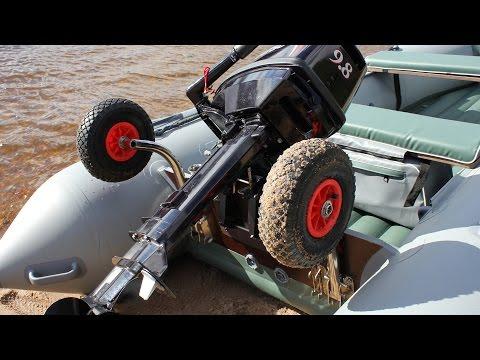видео транцевые колеса на лодку пвх