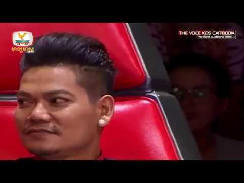The Voice Kids Cambodia 2017  ឃុយ ម៉ីហៀង   ចាំនៅតែចាំ  Blind Auditions Week 1 Low, 480x360