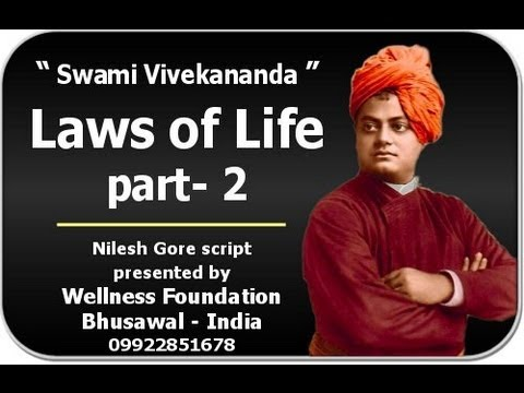 swami vivekananda information Swami vivekananda was intelligent since childhood he was the only student to  have received first division marks in presidency college.