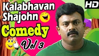 Video Kalabhavan Shajon Comedy | Latest Malayalam Comedy Scenes 2017 | Mammooty | Suraj | Dileep | Jayaram MP3, 3GP, MP4, WEBM, AVI, FLV Oktober 2018
