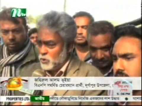 NTV Evening News 16 February 2014 Bangla Live TV News (видео)
