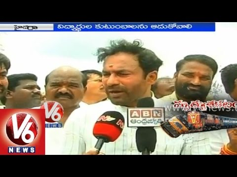 Telangana State political leadres on school bus accident at Medak