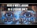 alphabet lesson 4