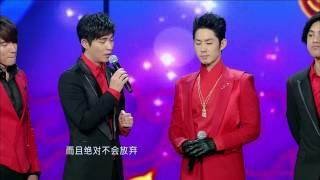 Video 亚洲偶像组合f4再聚首-演绎《流星雨》《第一时间》-2013江苏卫视春晚 MP3, 3GP, MP4, WEBM, AVI, FLV Juli 2019