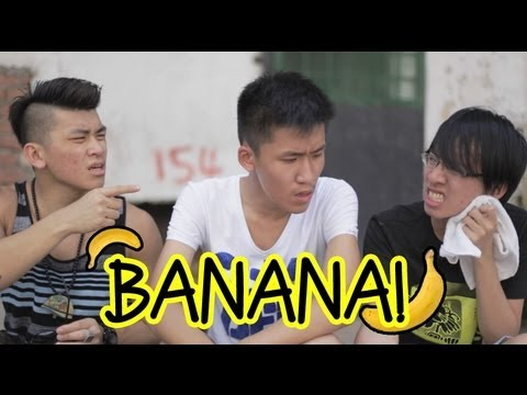 banana - When you can't understand something, don't act like you can! :) SUBSCRIBE TO US! DanKhooProductions' FB - http://fb.com/dankhooproductions DanKhooProductions...