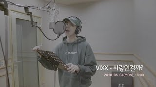 [Thaisub+Karaoke] VIXX - Is This Love? (Are You Human Too? OST Part.1)