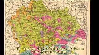 Македонија и балканските земји во 19 век (епизода 1)