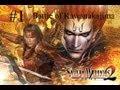 Samurai Warriors 2 Episode 1 Battle Of Kawanakajima