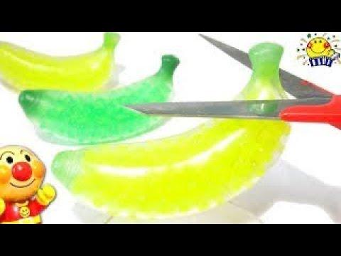 アンパンマン おもちゃ メルちゃんとおうちで料理ショー★バナ …