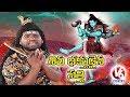 Bithiri Sathi As Shiva Devotee | Praises Rahul Gandhi For Congress Seat | Teenmaar News | V6 News