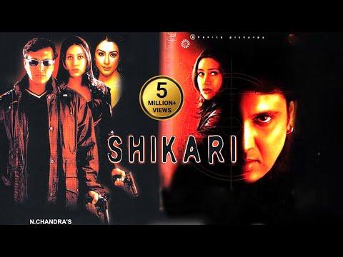 Shikari | Full Thriller Movie | Govinda, Karishma Kapoor,Tabu | Bollywood Blockbuster Movies
