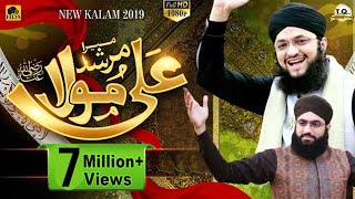 Video 13 Rajab New Manqabat Mera Murshid Ali Maula 2019- Hafiz Tahir Qadri MP3, 3GP, MP4, WEBM, AVI, FLV September 2019