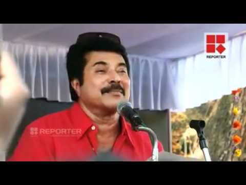 Mammootty's Love Letter / Autograph Found In Maharajas College