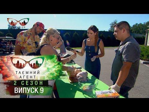 Тайный агент - Курица - 2 сезон. Выпуск 9 от 16.04.2018 - DomaVideo.Ru