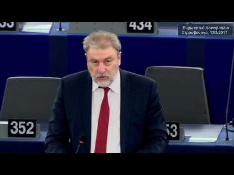 Νότης Μαριάς στην Ευρωβουλή: «Όχι στην επεξεργασία προσωπικών δεδομένων από τις πολυεθνικές»