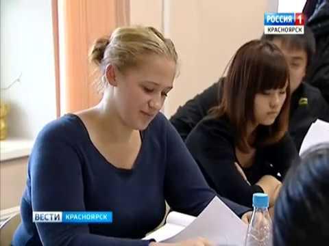 В Красноярске начнет работу \Школа экологических волонтёров\ - DomaVideo.Ru