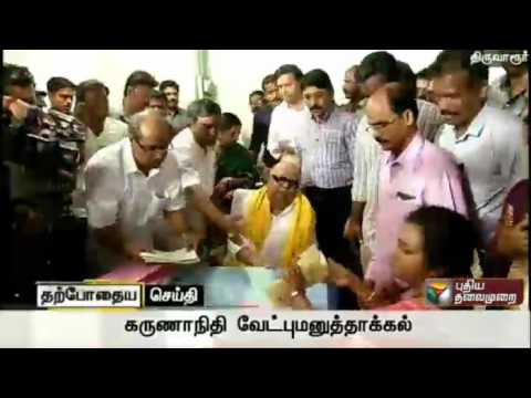 Live-DMK-chief-Karunanidhi-files-nomination-from-Thiruvarur