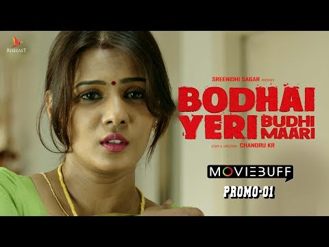 Bodhai Yeri Budhi Maari - Moviebuff Promo | Dheeraj, Dushara | KR Chandru