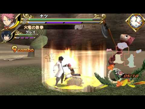 Fairy Tail : Portable Guild PSP