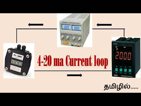 4-20 ma current loop (In Tamil)