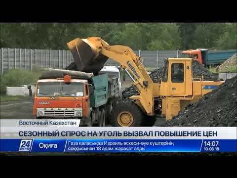 Выпуск новостей 14:00 от 10.08.2018