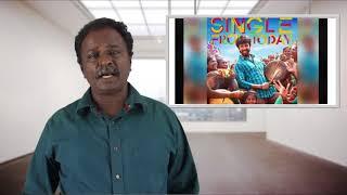 Video #Velaikaaran Movie Review  - #Sivakarthikeyan, #FahadhFaasil - Tamil Talkies MP3, 3GP, MP4, WEBM, AVI, FLV April 2018