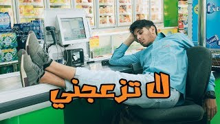 Video أنا صايم 🧟‍♂️ #عمر_يجرب MP3, 3GP, MP4, WEBM, AVI, FLV Maret 2019