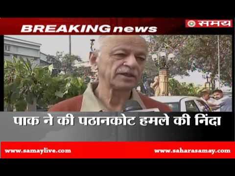 PM Nawaz Sharif is Condemning Pathankot Attack