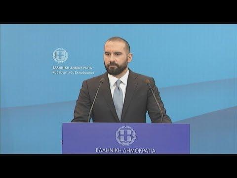 Αναμένεται να επιστρέψουν σύντομα στην Ελλάδα οι δύο αξιωματικοί, ανακοίνωσε ο Δ. Τζανακόπουλος